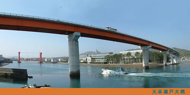 天草瀬戸大橋(熊本県天草市)